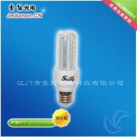 SNYFQ环保LED节能灯