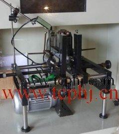 涡轮增压器平衡机RYQ-10