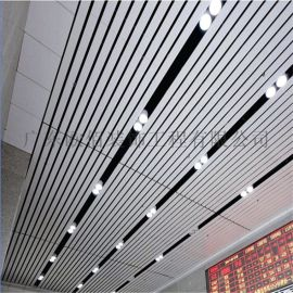 铝条扣长方形商铺门头扣板天花吊顶