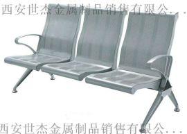 陕西世杰钢制排椅等候椅输液椅机场椅厂家直供