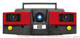 GOM三维扫描仪 北京ATOS三维扫描仪
