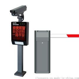 厂家直销车牌识别用于智能停车场管理收费系统