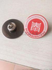 广州协会徽章设计定制商会金属胸针定做工厂