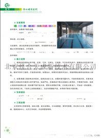 筑牛厂家直销JS水泥基防水涂料 卫生间防水