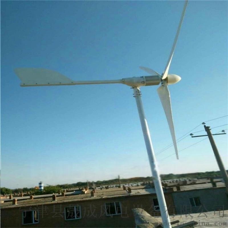晟成家用220V小型風力發電機500W風力發電系統