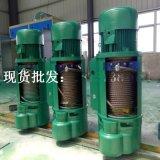 單雙樑固定電動葫蘆噸位齊全省時省力高效便捷