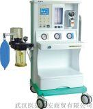 供应金陵-01型 麻醉机 医用麻醉机 麻醉仪器