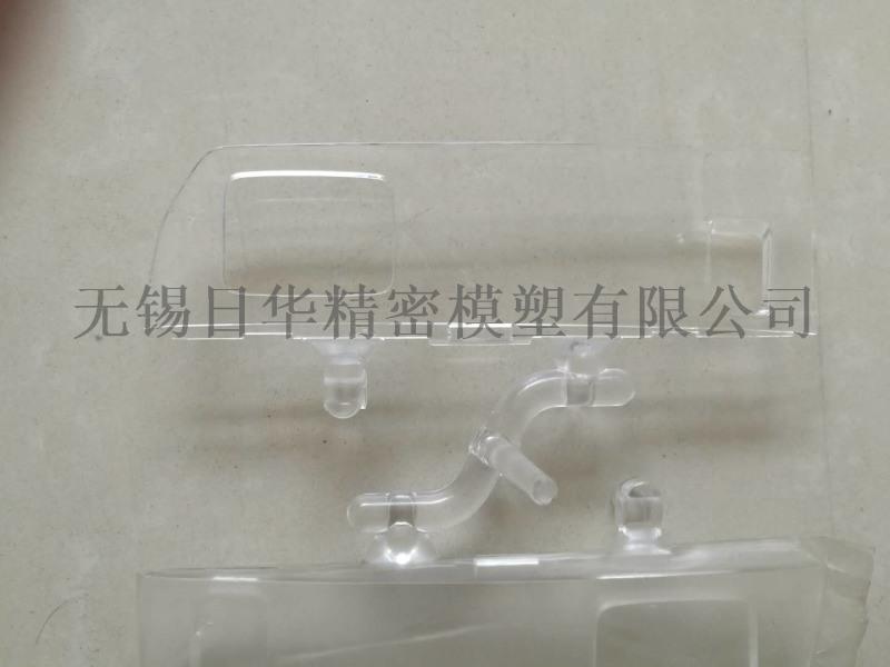 汽车档位盘塑料 汽车注塑件