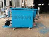 養殖場一體化污水氣浮處理設備竹源