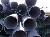 山東防腐不鏽鋼管310s無縫管