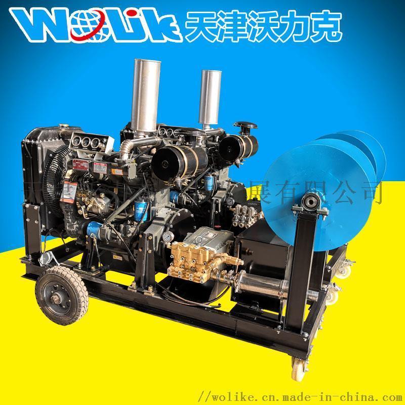 沃力克WL16130市政用柴油大直径管道高压疏通机