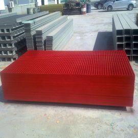 污水处理厂玻璃钢防滑格栅板厂家供应