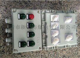10KW电机启停防爆控制箱