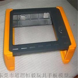 东莞3D扫描抄数画图设计