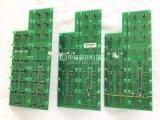 東芝全電動注塑機按鍵板 V3ZR H8095640