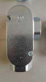上海渝榮專業BHC系列不鏽鋼粉塵防爆穿線盒