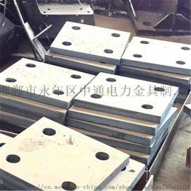 **定位钢板 接触网预埋钢板 多元合金 热镀锌