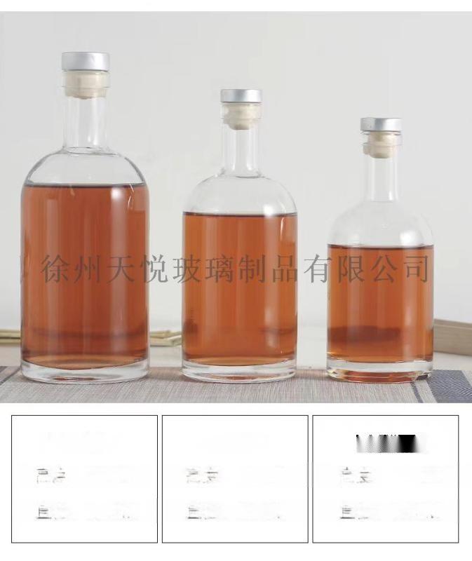 供应高白料玻璃瓶,酒瓶,饮料瓶