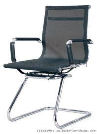 网布职员椅*网布办公家具*网布会议椅
