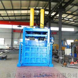 菏泽不锈钢立式打包机厂家直销