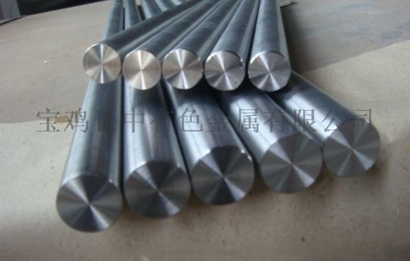 钛合金tc4  钛棒的价格  宝鸡正中金属