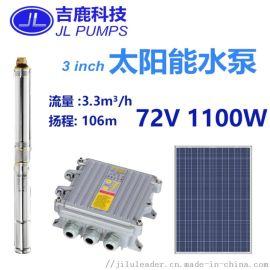 太阳能直流无刷水泵深井提水农用灌溉光伏水泵