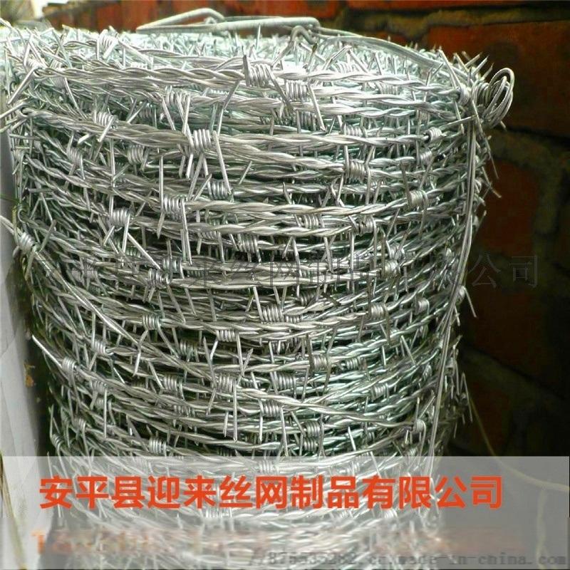 双股带刺铁丝网 刺绳防护网 镀锌刺绳围栏