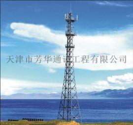 生产一系列钢结构微波通讯塔-电视广播塔等角钢架