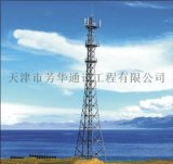 生產一系列鋼結構微波通訊塔-電視廣播塔等角鋼架