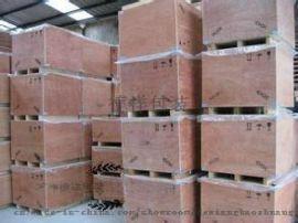 苏州免熏蒸木箱 吴**大型设备 周转木栈板