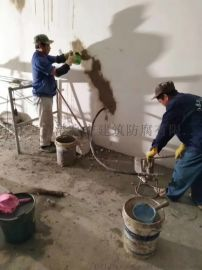 地下停車場防水堵漏維修