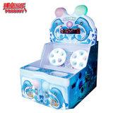 神童海豚戏珠游艺机 优质儿童电玩娱乐设备