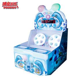 神童海豚戏珠游艺机 **儿童电玩娱乐设备
