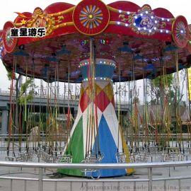 广场大型游乐设备旋转飞椅商丘童星价格优惠