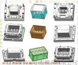 黃巖塑料模具制造收納箱塑膠模具 公司