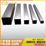 热销优质304不锈钢方管12*12 不锈钢方管光面