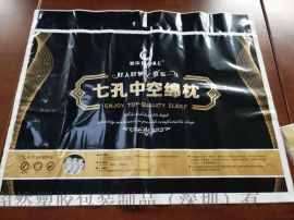 深圳厂家定制生产  抽真空枕头袋家纺用品包装袋