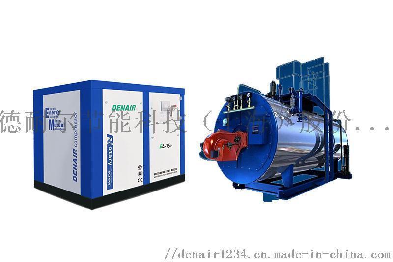 空压机配套燃气蒸汽锅炉|厂家直销|全国联保