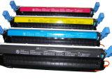 彩色HP641A 硒鼓打印机耗材