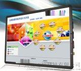 86寸紅外觸摸廣告機 工業液晶顯示屏