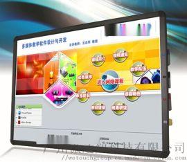 86寸红外触摸广告机 工业液晶显示屏