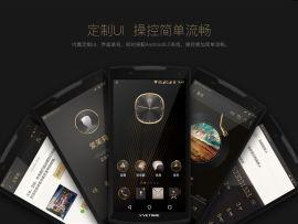 VVETIME VM3投影手機 (不帶營銷功能)