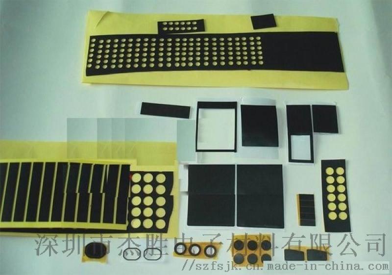 罗杰斯4790-79-09030PORON泡棉厂家