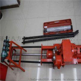 厂家直销HQD70型电动潜孔钻机