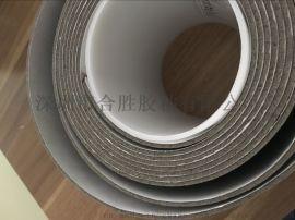 THALEZ品牌5D40HL强弱面导电纤维布