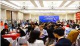 2019年中国-东盟教育装备,文具办公越南展会