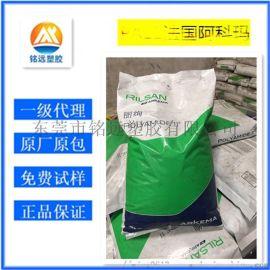 耐油性塑料PA11 BESN P40 TL油管料