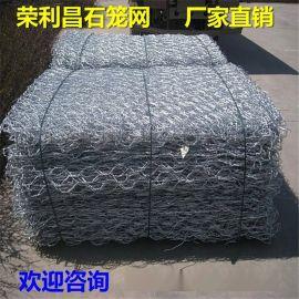 四川石籠網,成都石籠網,包塑石籠網,成都格賓網