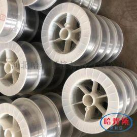 ERNiCrCoMo-1焊丝镍铬 钼焊接堆焊焊丝