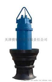 可在水中长期工作型QZB潜水轴流泵